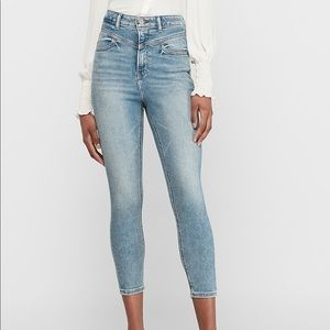 Express Super High Waisted Cropped Skinny Jeans